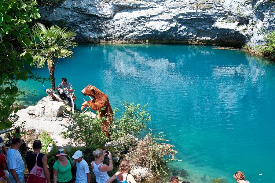 Голубое озеро Абхазия фото